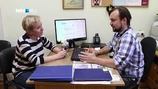 Кабинет анонимного консультирования в Центре СПИДа в Нижнем Новгороде