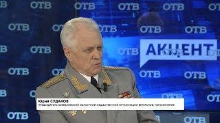 """""""Акцент с Евгением Ениным"""": Юрий Судаков"""
