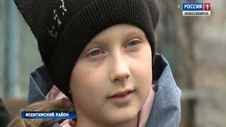 Спасатели наградят новосибирскую школьницу, защитившую село от пожара