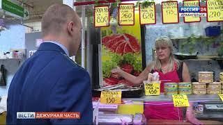 """""""Дежурная часть"""" от 26 августа 2018 г."""