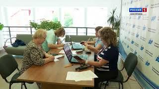 Костромичам стало проще зарегистрироваться на Портале госуслуг