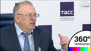 Владимир Жириновский рассказал о ходе своей избирательной кампании