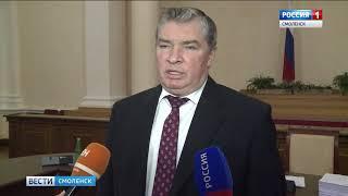 В смоленской думе прошли публичные слушания бюджета-2019