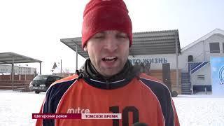В Мельникове прошли XXXIV зимние сельские спортивные игры