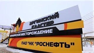 Наталья Комарова обсудила с Дмитрием Медведевым развитие Эргинского кластера
