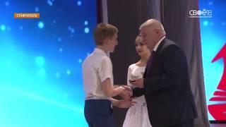 Видео Медали в Ставрополе
