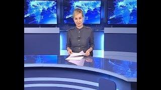 Вести Бурятия. 21-44 Эфир от 06.02.2018