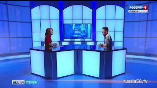 Денис Айрапетян дал эксклюзивное интервью телеканалу «Россия 24. Пенза»