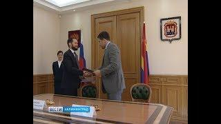 Власти Калининградской области подписали соглашение с ФАС