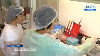 Научный центр по подготовке специалистов для борьбы с пандемическими угрозами открыт во Владивостоке
