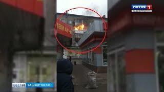 Появилось видео с места пожара в Уфе, где погиб мужчина
