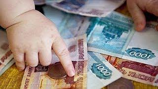 Югорские алиментщики задолжали своим детям 1,5 миллиарда рублей