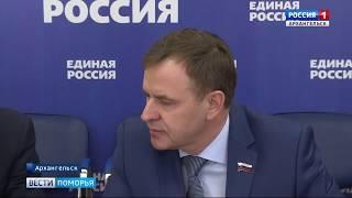 """Участников праймериз """"Единой России"""" становится всё больше"""