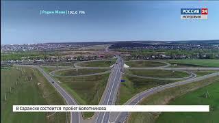 Мордовия в списке регионов с максимальной социально политической устойчивостью