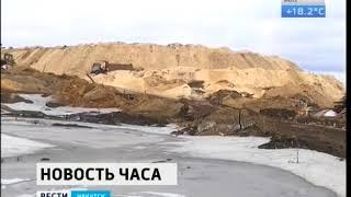 Незаконная свалка древесных отходов — вместо цветущего поля в Усть Илимском районе