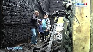 В частично расселенном доме произошел пожар