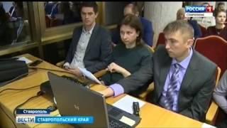 Опубликован рейтинг открытости министерств Ставрополья