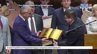 Владимир Волков поздравил Верховный Суд Мордовии с 90 летием