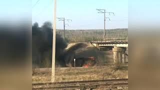Хабаровский край Хурмули вспыхнул бензовоз май 2018