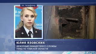 В деле об ограблениях пенсионера Коваленко появились новые подробности