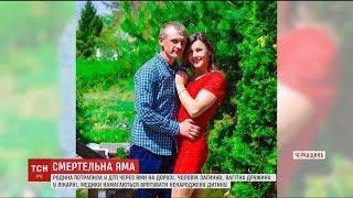 На Черкащині у ДТП розбилася ціла родина