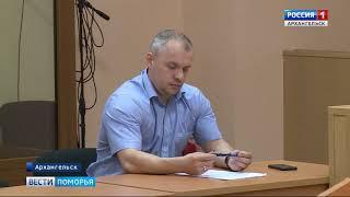 Сегодня состоялся ещё один суд в деле о сносе часовни на Чумбаровке в Архангельске