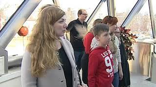 В ярославском планетарии отметили День космонавтики