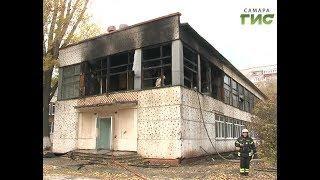 В Самаре устанавливают причины пожара в 19-й детской музыкальной школе