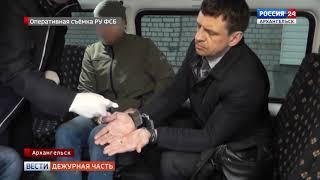 """""""Дежурная часть"""" от 04.11.18"""