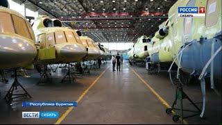 В Улан-Удэ прошел первый полет серийного вертолета Ми-171А2
