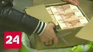 Замороженные миллионы: в петербургской двушке обнаружен новый клад - Россия 24