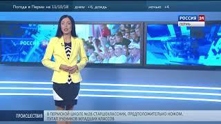 Пермская «Звезда» проиграла «Челябинску»