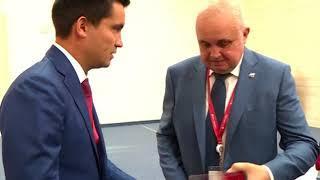 Кузбасс заключил первое соглашения о сотрудничестве на ВЭФ