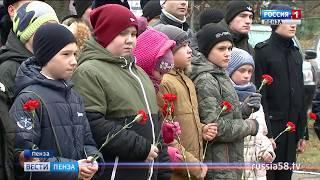 В Пензе бойцы Росгвардии почтили память погибших сослуживцев