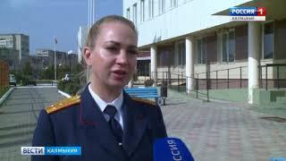 Директор фирмы «Калмсельэлектросетьстрой» предстанет перед судом