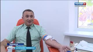 Судебные приставы провели традиционную акцию сдачи крови