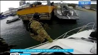 Антитеррористические учения ФСБ прошли в Иркутском районе