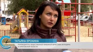 Спортивные площадки в Заводском районе пользуются повышенной популярностью