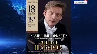 Вести - интервью / 12.04.18