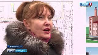 В Архангельске начинается реставрация здания пивзавода