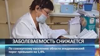В Самарской области отмечается снижение заболеваемости ОРВИ и гриппом
