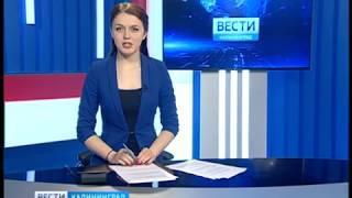 В Зеленоградске на два месяца закроют движение транспорта