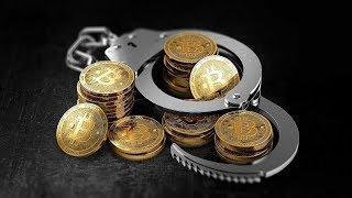 Полицейские Югры первыми в стране поймали мошенников за махинации с криптовалютой