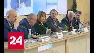 В Москве проходит первый форум общественных наблюдателей - Россия 24