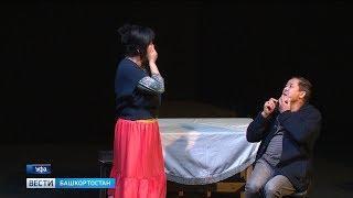 Комедию с пугающим названием готовят актеры Национального Молодежного театра
