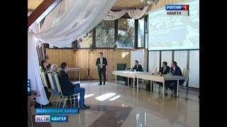 В регионе прошла стратегическая сессия по созданию лесопромышленного кластера в Адыгее