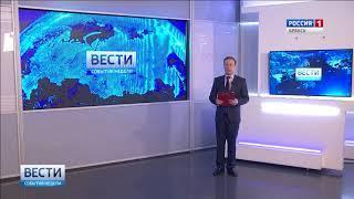 """""""Вести. Брянск. События недели""""  (эфир 11.03.2018)"""