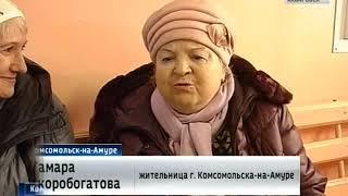 Жертвы гололёда в Комсомольске-на-Амуре