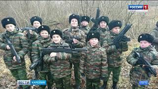 Конкурс «Служу России»