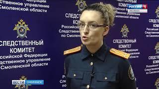 Смоленские следователи заинтересовались ситуацией в «Днепре»